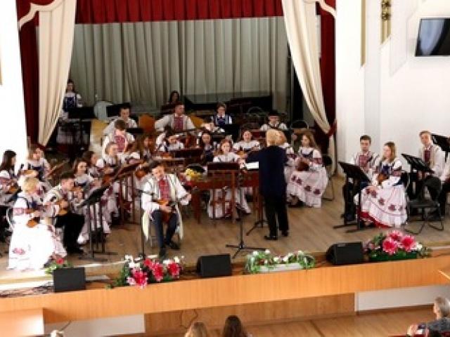 Концерт ОРНИ