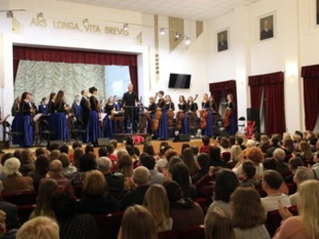 Концерт симфонического оркестра (8.11.2019)