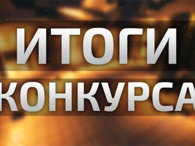 II-й Международный симфонический конкурс молодых композиторов
