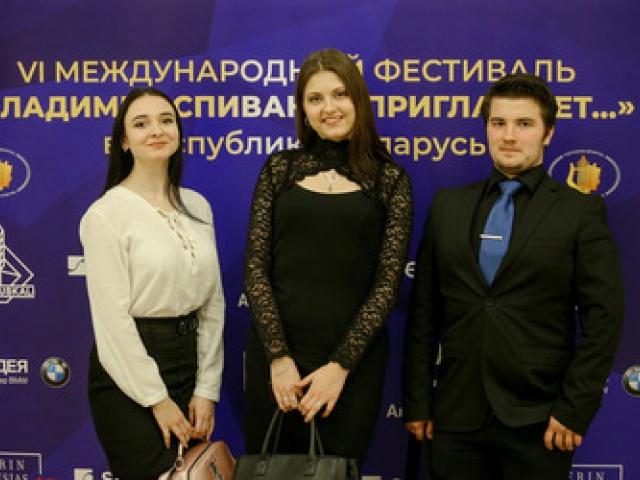 Учащиеся Минщины получили в подарок билеты на концерт В.Спивакова